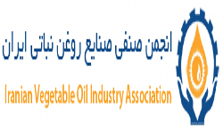 Iranian Vegetable Oil industry Association